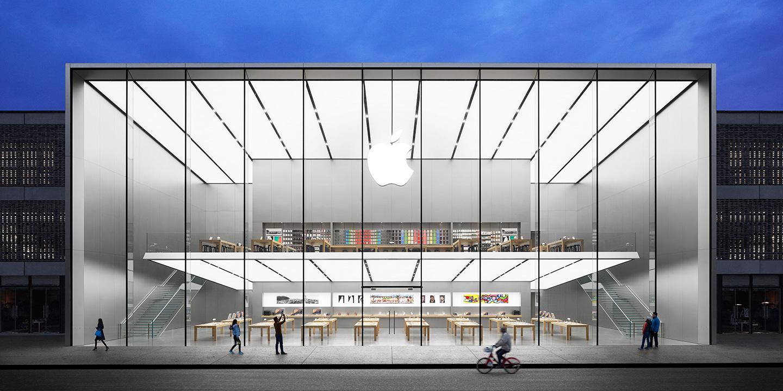 Apple Hero Store China